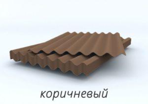 Шифер волновой коричневый