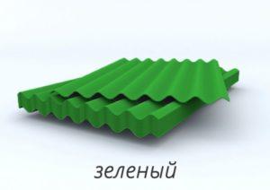 Шифер волновой зеленый